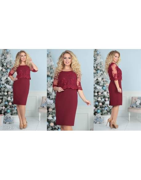 Женское нарядное платье 13949