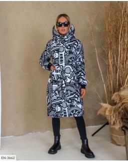 Куртка женская 23555
