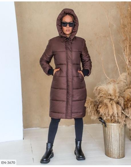 Куртка женская 23557