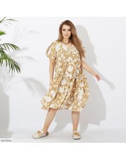 Платье женское 25377