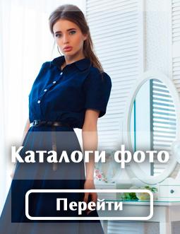 68bc9db357f Модная женская одежда оптом от производителя - интернет-магазин прямого  поставщика из Одессы